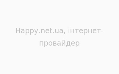 Логотип Happy.net.ua г. Хмельницкий