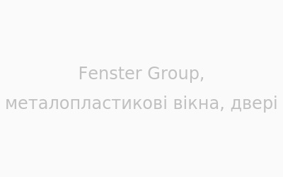 Логотип ЧП Fenster Group г. Хмельницкий