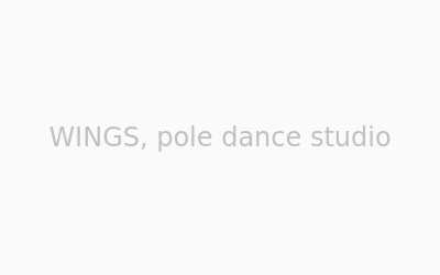 Логотип WINGS pole dance studio г. Хмельницкий