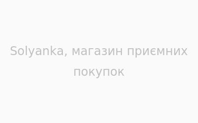 Логотип Solyanka a8e602a511293