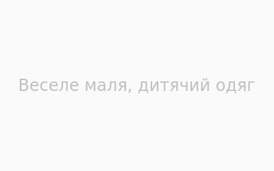 Логотип Веселе маля 5996d6be8b84d