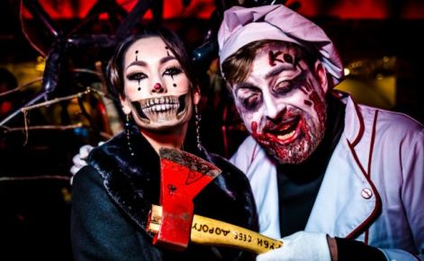 Кто ты на Хэллоуин - ТЕСТ