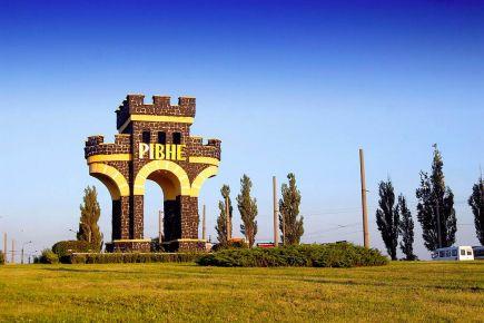 Идеи для отдыха в Ровно для жителей и гостей города