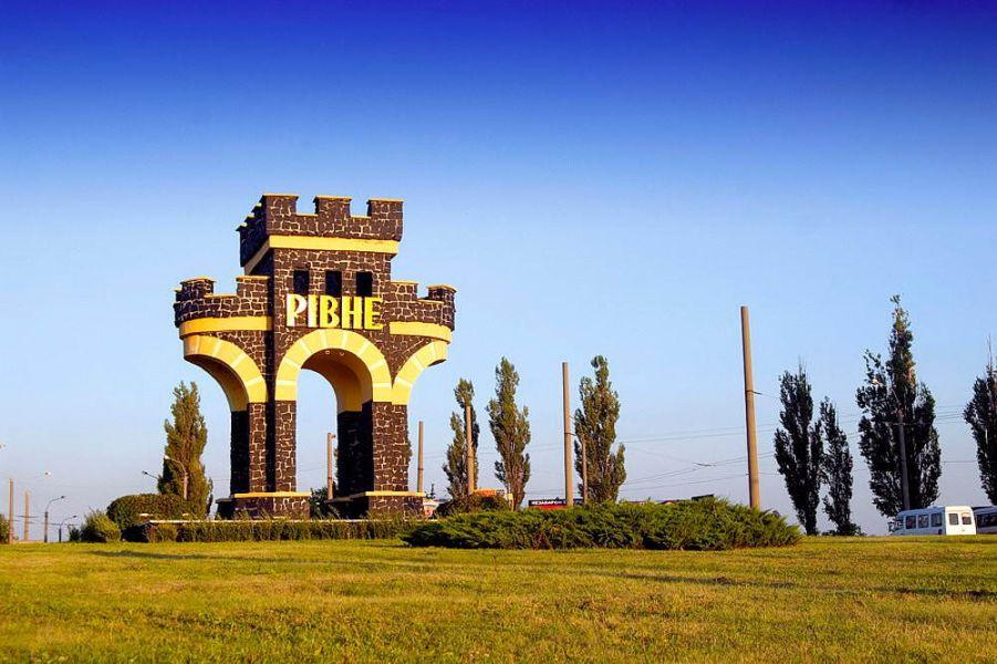 Идеи для отдыха в Ровно для жителей и гостей города.