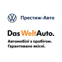 Логотип Das WeltAuto г. Хмельницкий