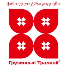 Логотип Хинкальня, магазин-пекарня г. Винница