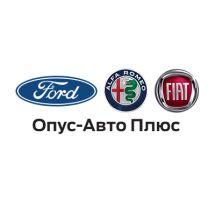 """Логотип ООО """"Опус-Авто плюс"""" г. Хмельницкий"""