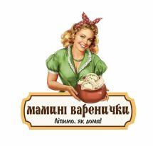 Логотип Мамині варенички, домашні напівфабрикати м. Хмельницький