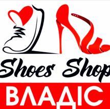 Логотип Владис, магазин обуви г. Винница