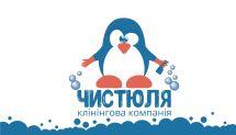 Логотип Чистюля, клінінгова компанія м. Хмельницький