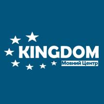 Логотип Kingdom, центр иностранных языков г. Винница