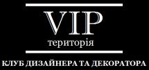 """Логотип """"Vip - Територія"""" натяжні стелі у Вінниці м. Вінниця"""