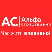 Логотип Альфа Страхування,  страхова компанія м. Вінниця