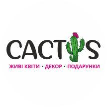 Логотип Cactus, магазин квітів м. Тернопіль