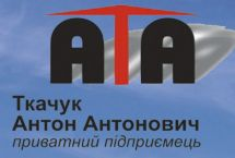 Логотип ЧП Ткачук Антон Антонович г. Хмельницкий