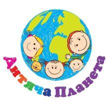 Логотип Дитяча Планета г. Хмельницкий