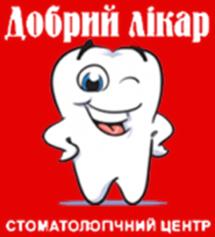 Логотип Добрый доктор, стоматологический кабинет г. Хмельницкий