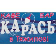 Логотип Карась, кафе-бар г. Винница