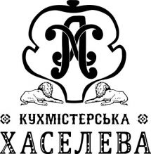 Логотип Кухмістерська  Хаселева м. Хмельницький