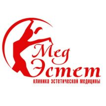 """Логотип """"МедЭстет"""", центр лазерной эпиляции и современной косметологии г. Винница"""