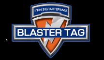 Логотип Blaster Tag, розважальний центр м. Вінниця