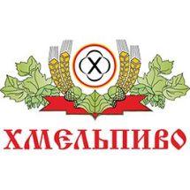 """Логотип ПАО """"Хмельпиво"""" г. Хмельницкий"""