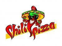 """Логотип Пиццерия """"Чили Пицца"""" г. Хмельницкий"""