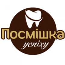 Логотип Посмишка, стоматология г. Хмельницкий