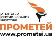 Логотип Прометей, агентство недвижимости г. Винница