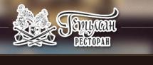 Логотип Гетьман, ресторан украинской кухни г. Винница