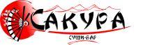 Логотип Сакура, суші-бар м. Вінниця