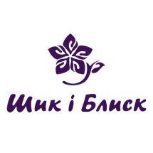 Логотип Шик і блиск м. Вінниця