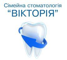 """Логотип Сімейна стоматологія """"ВІКТОРІЯ"""" г. Хмельницкий"""