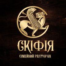 Логотип Скіфія г. Винница