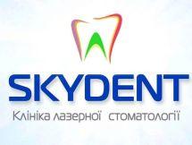 Логотип Стоматологическая практика SKYDENT г. Винница