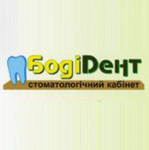 """Логотип Стоматологический кабинет """"Бодидент"""" г. Хмельницкий"""