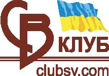Логотип Оздоровчо-розважальний комплекс «СВ-клуб» м. Хмельницький