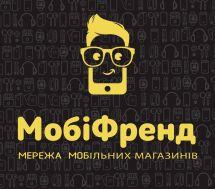 """Логотип ТМ """"МобиФренд"""" г. Хмельницкий"""