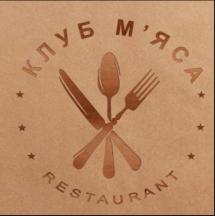 Логотип Клуб мяса, ресторан г. Винница