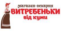 Логотип Вытребеньки от кумы, магазин-пекарня г. Хмельницкий