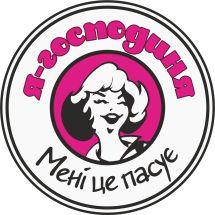 Логотип Я Господиня г. Винница