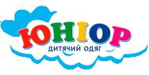 Логотип Юниор, детская одежда г. Хмельницкий