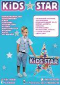 Kids Star, ігрова кімната - фото 1