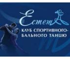 Естет, танцювальний клуб - фото 1