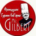 Mr. Gilbert, кав'ярня - фото 1