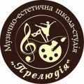 Прелюдія, музично-естетична школа-студія для дітей та дорослих - фото 1