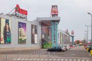 Рів'єра, торгово розважальний комплекс - фото 1