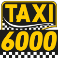 Таксі Т53 - фото 1