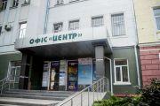 КвартІра, агенство нерухомості - фото 1