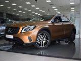 Автомобільний Дім Одеса, автоцентр Mercedes-Benz - фото 1